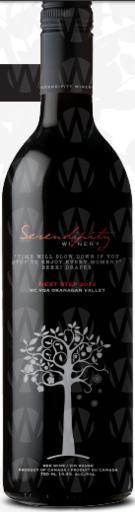 Serendipity Winery Next Step