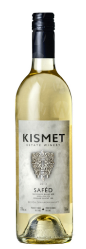 Kismet Estate Winery Safed
