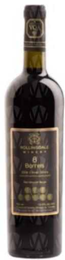 Rollingdale Winery 8 Barrels