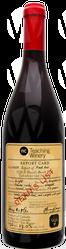 Niagara College Teaching Winery Dean's List Pinot Noir Canadian Oak