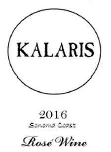 Axios Wine Kalaris Rose of Pinot Noir Bottle Preview