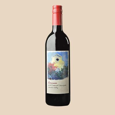Va Piano Vineyards Brunos Cabernet Sauvignon Bottle Preview