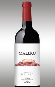 Viñedos Yacoraite Mallku Bottle Preview