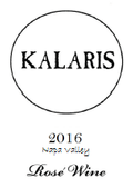 Axios Wine Kalaris Rose of Cabernet Sauvignon Bottle Preview