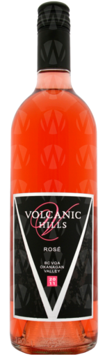 Volcanic Hills Estate Winery Rose