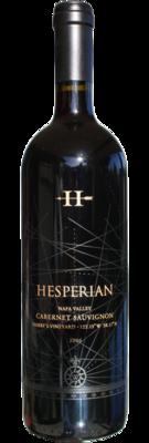 Hesperian Kitoko Vineyard Bottle