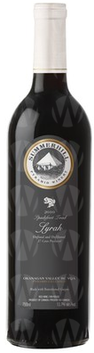 Summerhill Pyramid Winery Spadefoot Toad Syrah