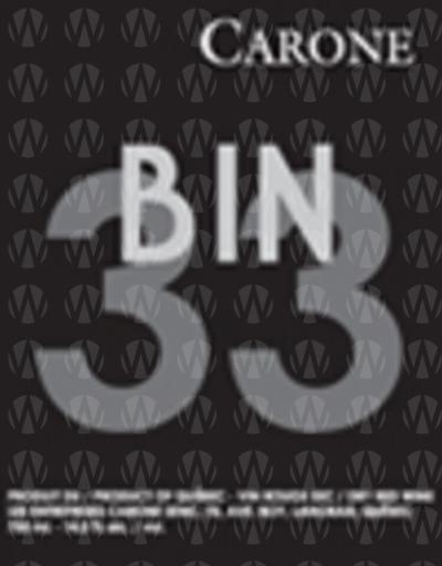 Bin33 Blanc