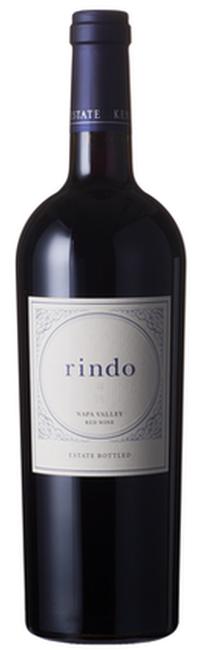 rindo Bottle
