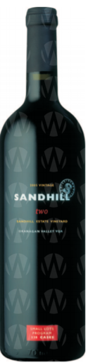 Sandhill Small Lots Two