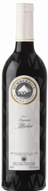 Summerhill Pyramid Winery Organic Merlot