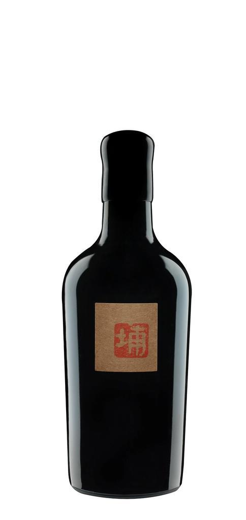 Orin Swift Muté Bottle Preview