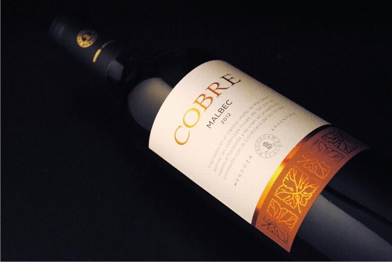 Bodega Llaver Cobre 2020 Signature Cabernet Sauvignon; 2020 Signature Malbec Bottle Preview