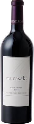 murasaki Bottle