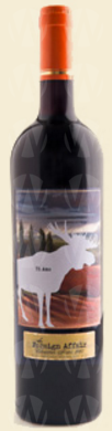 The Foreign Affair Winery Cabernet Franc