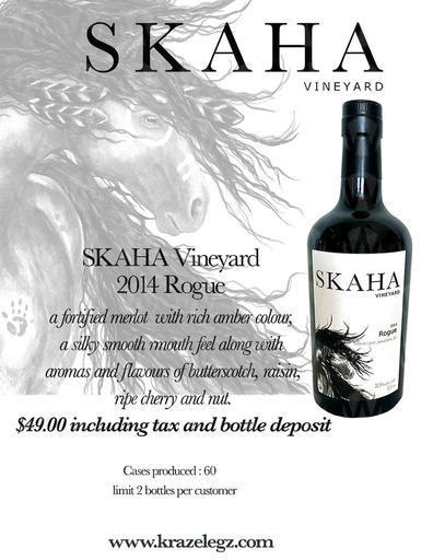 SKAHA Vineyard Rouge