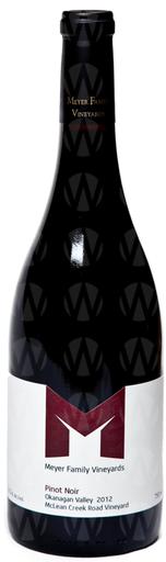 Meyer Family Vineyards McLean Creek Pinot Noir