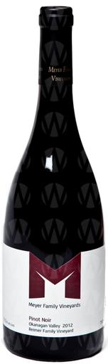 Meyer Family Vineyards Reimer Vineyard Pinot Noir