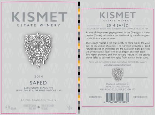 Kismet Estate Winery Safed
